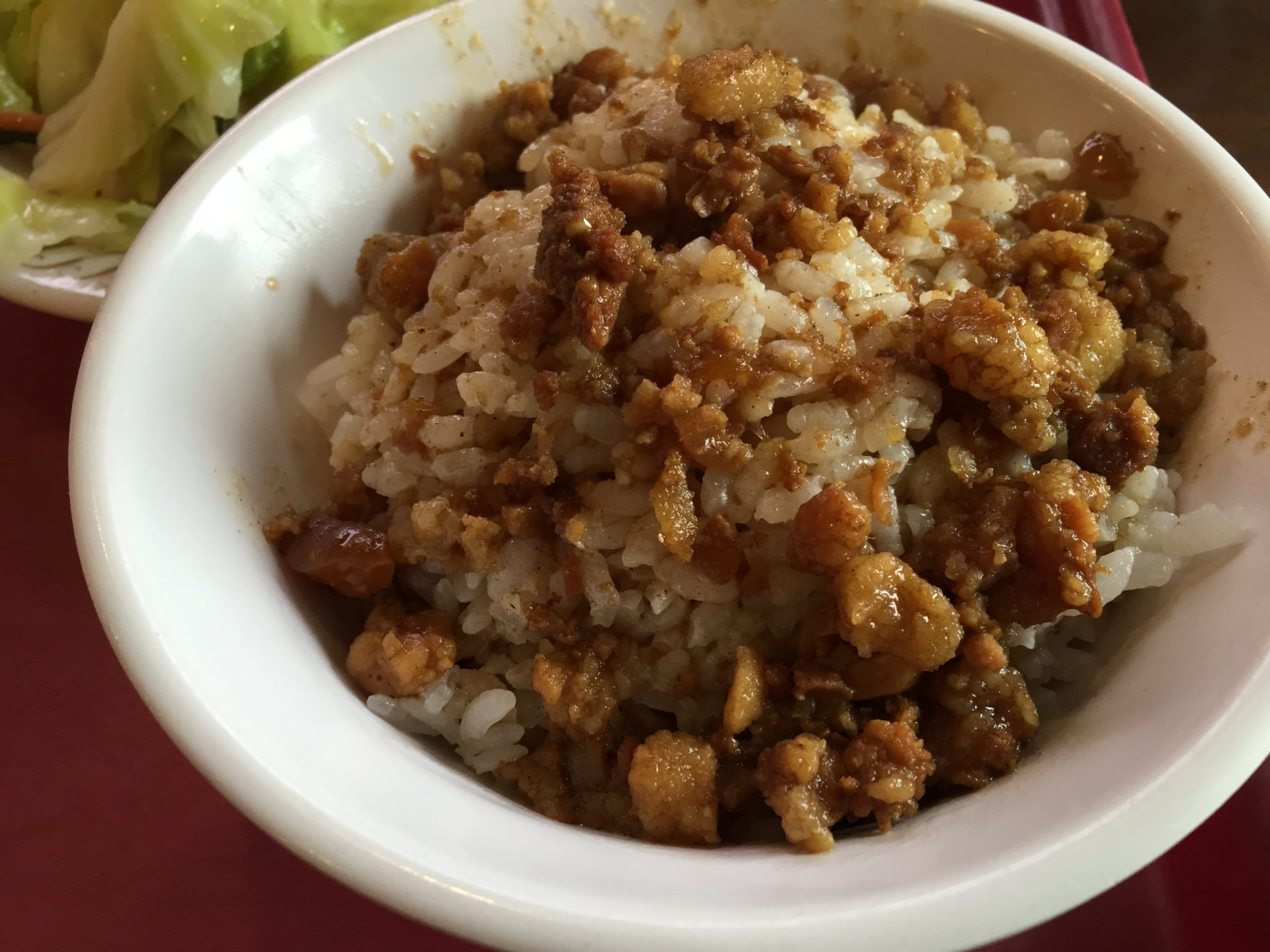 魯肉飯( ルーローハン)