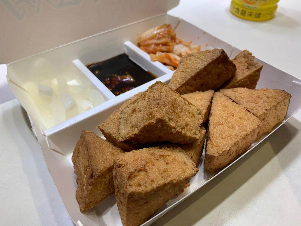 紅茶臭豆腐