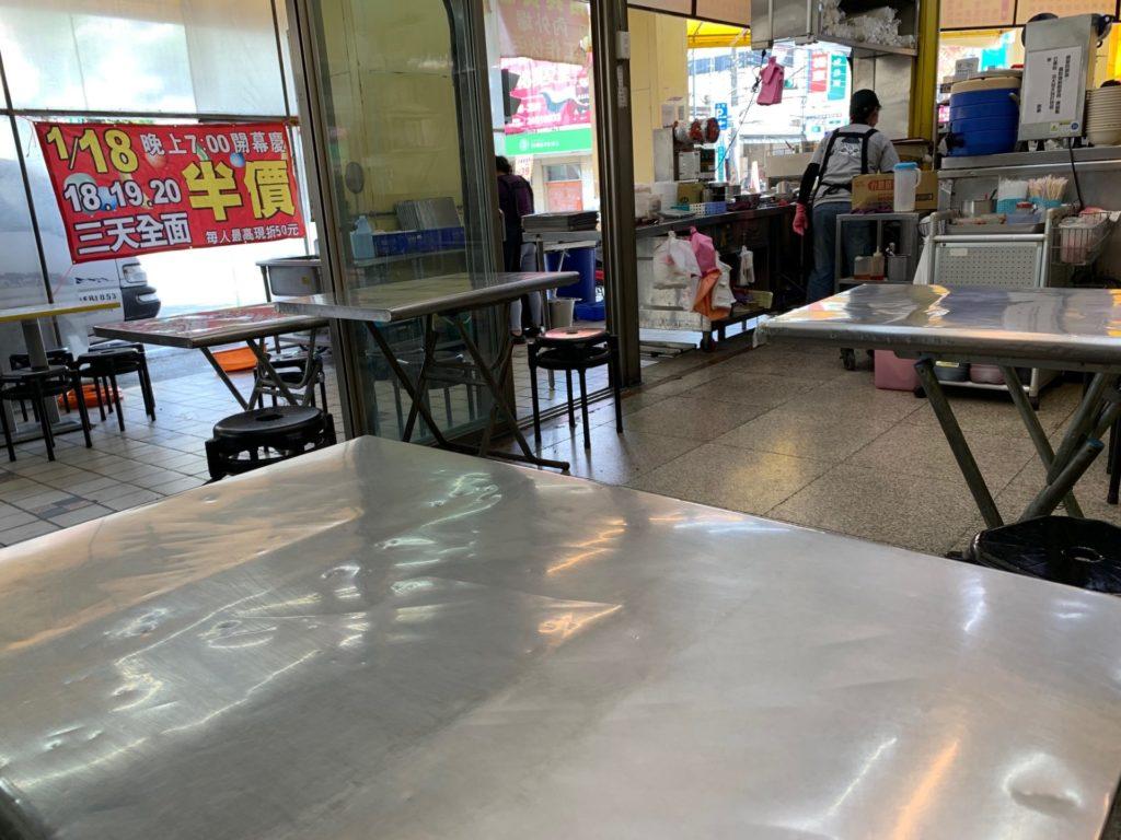 大台中四海豆漿